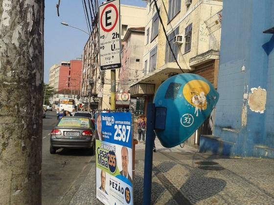 Rua Dias da Cruz em frente ao Extra.