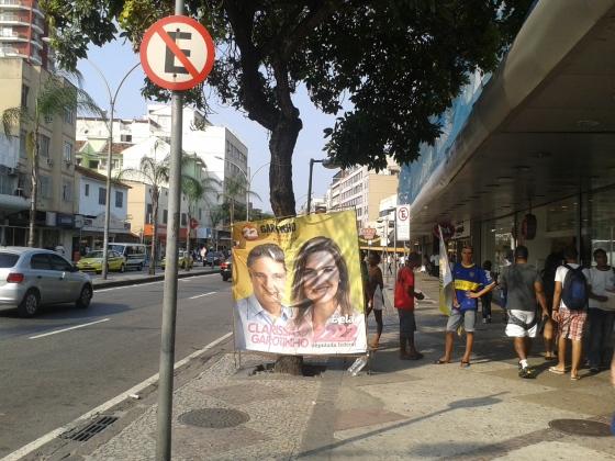 Rua Dias da Cruz, em frente a C&A.